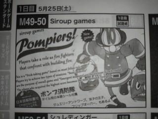 ゲムマ1日目M49-50シロップゲームズ.jpg