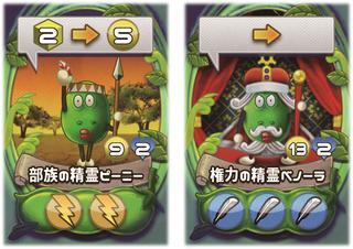 豆たち.jpg
